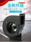 上海德東DE160-2三相250W 多翼風機