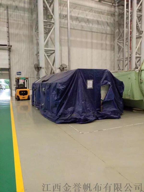 工地遮雨布,盖货篷布,货场盖布