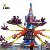 廣場遊樂設備自控飛機童星廠家供應戶外遊樂設備