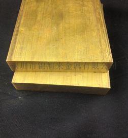 美标C37800铅黄铜板 圆棒 管料