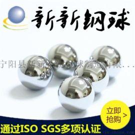 硬质合金球 碳化钨合金球 钨**YG6xx