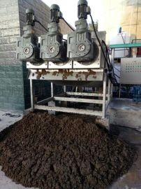 不锈钢叠螺式污泥脱水机设备原理 星宝环保