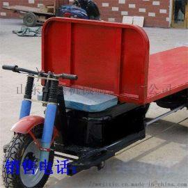 工地运输三轮车  混凝土运输三轮车