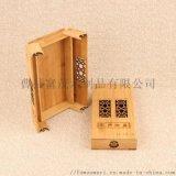 新款茶葉盒攜帶型胡桃木盒抽拉翻蓋磁鐵木盒