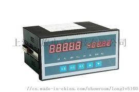 上海隆旅 GLY-Z智能数显仪表可内置485通讯