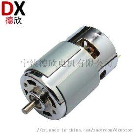 微型小直流电机,RS755电动工具直流电机
