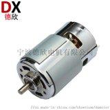 微型小直流電機,RS755電動工具直流電機