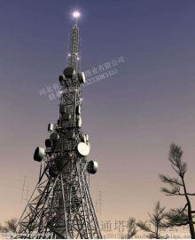 无线信号发射通信铁塔、通讯铁塔、微波铁塔生产厂家