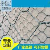 镀锌石笼网 格宾网河道防护用铁丝网铅丝笼可加工定制