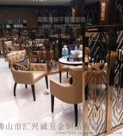 北京不鏽鋼屏風 不鏽鋼屏風隔斷 來圖定制