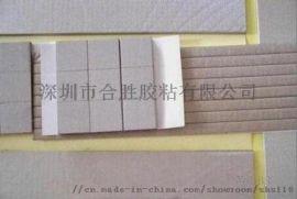 导电泡棉模切全方位导电海绵精密模切