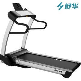 家庭跑步機私人健身房跑步機專賣