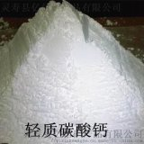 矽酮、聚流、聚氨酯、環氧等密封結構膠用納米碳酸鈣