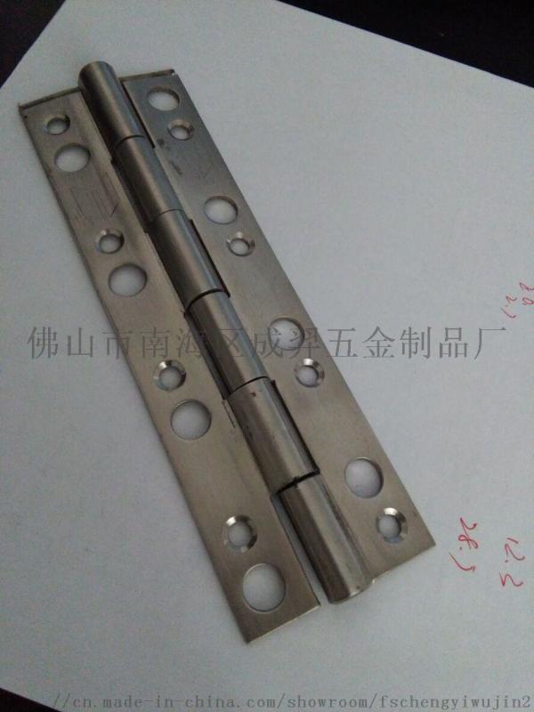 佛山專業生產全自動304不鏽鋼排鉸
