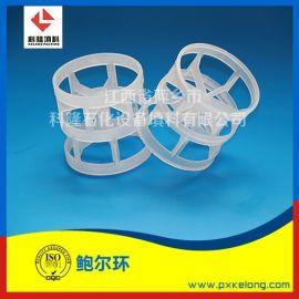 塑料PP鲍尔环填料与塑料聚丙烯拉鲁环的区别及应用