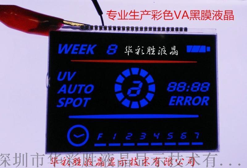 定製智慧掃地機器人LCD液晶顯示屏