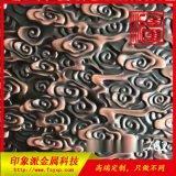 304彩色不锈钢花纹板 镜面不锈钢装饰板厂家供应