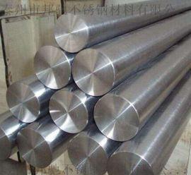 303不鏽鋼光亮棒各種非標定制廠價銷售