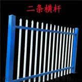 廣西防城鐵藝鋅鋼護欄丨浦北白色鐵藝欄杆