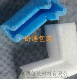 武汉气泡膜厂家讲解批发气泡膜的好处