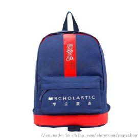 上海箱包定制双肩背牛津布学生书包 来图打样