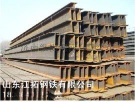H型钢选择H型钢就选择优等产品山东莱钢日钢H型钢国标产品