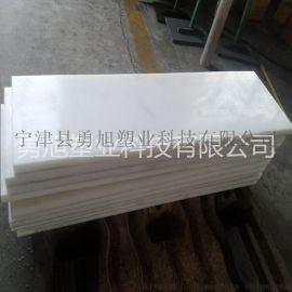 厂家直销耐磨抗压高密度聚乙烯板