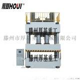 厚基2立方化粪池液压机 2000吨玻璃钢模压机