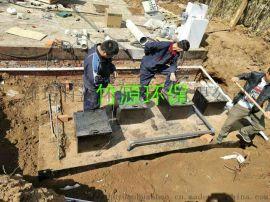 社区生活废水环保处**浮净化设备