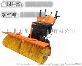 自走式电动扫雪车—多功能三合一小型扫雪机报价