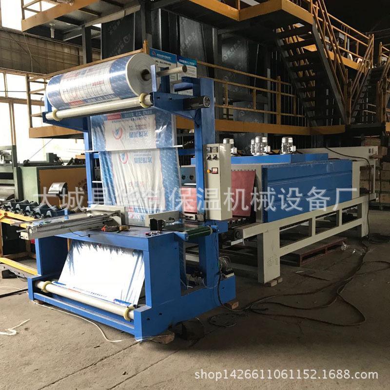 技術高端板材熱收縮包裝機 橡膠防水卷材/油氈防水卷材包裝機