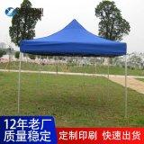 户外展览帐篷、户外折叠帐篷、户外广告帐篷制做厂