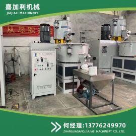 高速混合机 立式混合干燥机 塑料粉体改性高速混合机量大从优
