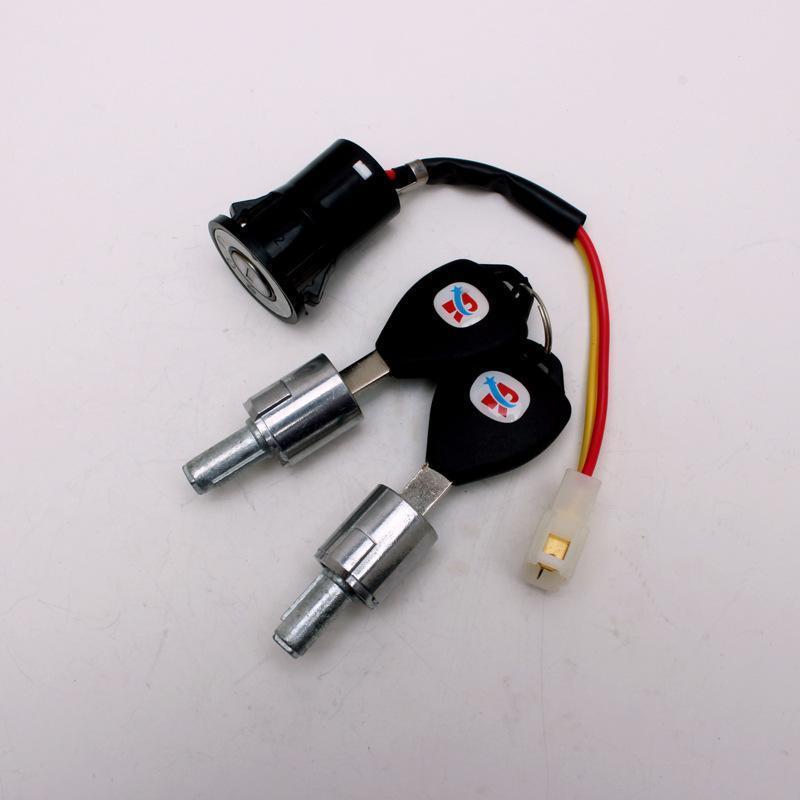新能源点火锁LOGO丝印钢印定制生产激光雕刻S槽型内齿钥匙防盗