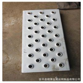 厂家定制圆孔防锈冲孔防滑板凹凸鱼眼安全防护防滑板