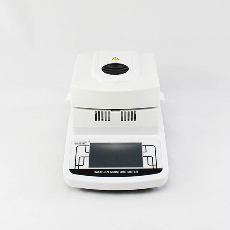 犬糧貓糧水分測試儀MS105 貓砂寵物食品含水率儀