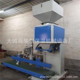 华创 供应该秤专为饲料 化肥定量包装机 自动称重包装机