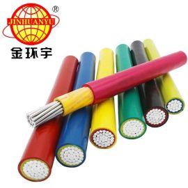 金環宇電線,BLVV150電線,雙層膠皮鋁電線,鋁芯絕緣電線,單芯鋁線