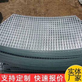 批发热镀锌异型钢格板 山东排水网格沟盖板平台防滑踏步钢格栅