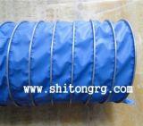 耐高溫軟管(ST00384)