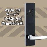 酒店锁刷卡二维码不锈钢密码锁智能公寓APP密码电子门锁
