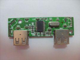 USB分支器