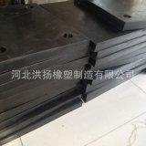 廠家直銷 方形橡膠減震膠塊 橡膠減震膠磚 耐磨高彈橡膠防震墊