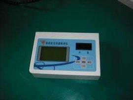 三聚氰胺快速检测仪(AYFS-SJ01)