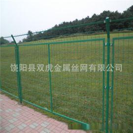 江苏框架护栏网 公路护栏网 双边丝网围栏