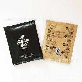 挂耳咖啡美式咖啡包装机 挂耳黑咖啡滤泡式现磨咖啡粉 包装机