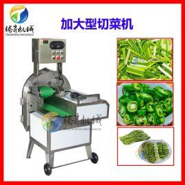 大型自动切菜机 蔬菜切段切丝机 切割尺寸可调