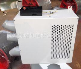 供应YDF-2.5型无线智能车库换气通风诱导风机