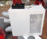 供應YDF-2.5型無線智慧車庫換氣通風誘導風機