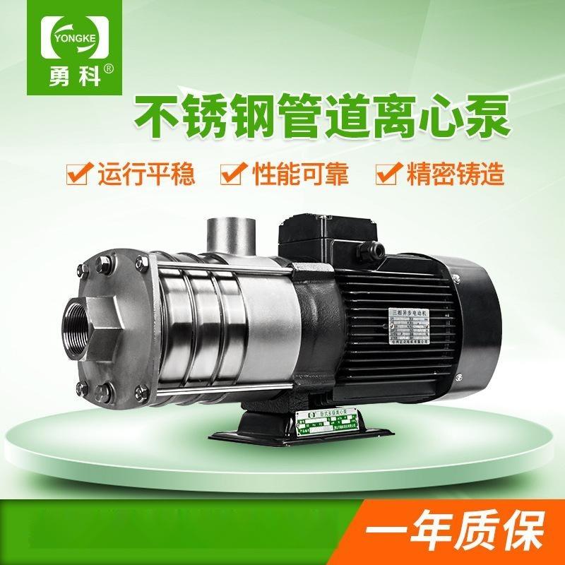SHF20臥式不鏽鋼離心泵 大型家用冷熱水迴圈泵